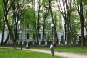 Офісна будівля Міністерства Охорони Здоров'я
