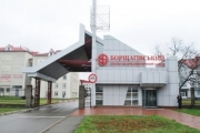 Борщагівський ХФЗ, цех по виробництву «Нітроксоліну»