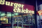 Заклад громадського харчування «Chicken  burger»